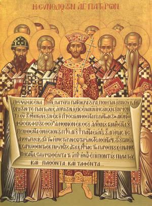 Sinodul I Ecumenic